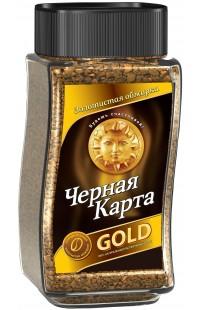 Кофе Черная карта Gold 190 г.