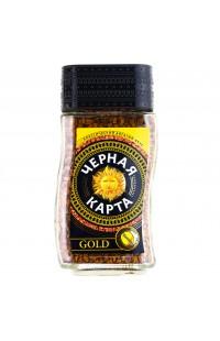 Кофе Черная карта Gold 95 г.