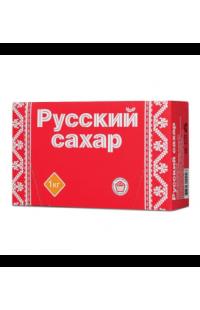 """Сахар-рафинад  """"Русский"""" 1 кг."""