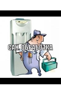 Санитарная обработка кулера КАЧЕСТВЕННО