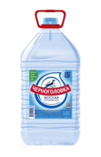"""Вода питьевая """"Черноголовка"""" 5 л."""